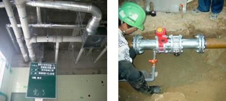 給排水衛生設備工事2